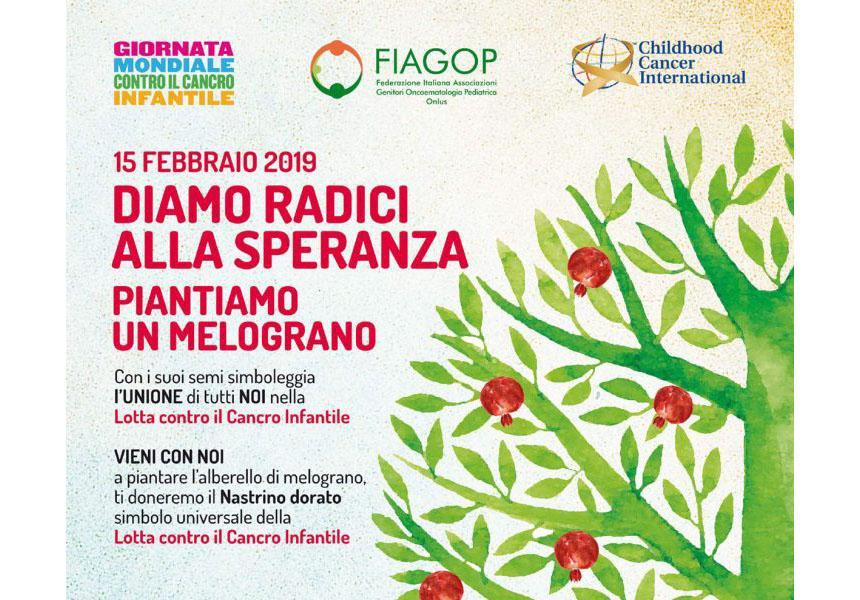 15 Febbraio, Giornata mondiale contro il cancro infantile