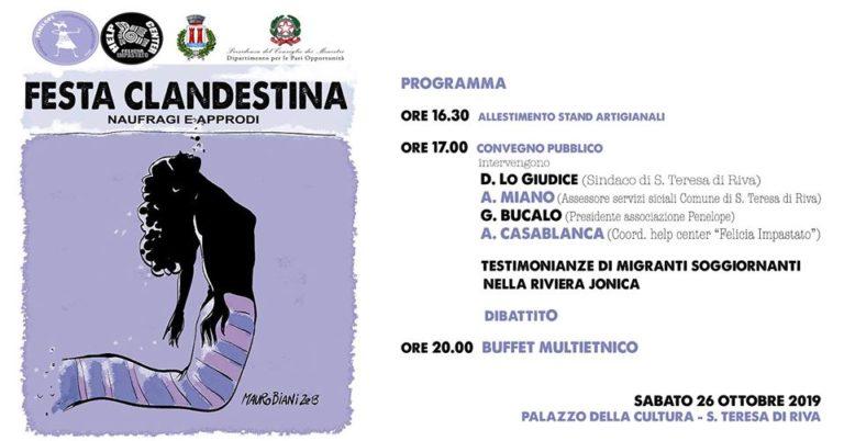 Festa Clandestina, l'appuntamento annuale all'Help Center di Santa Teresa