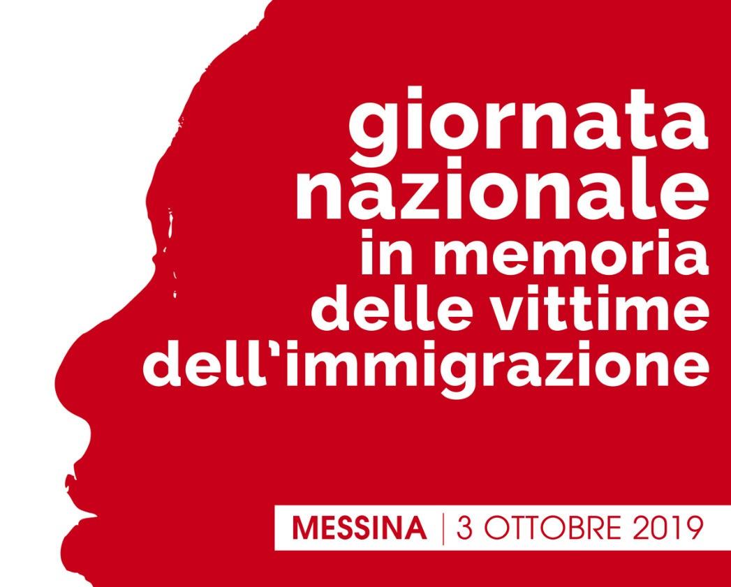 Messina, gli eventi del 3 ottobre in occasione della Giornata Nazionale in memoria delle vittime dell'immigrazione