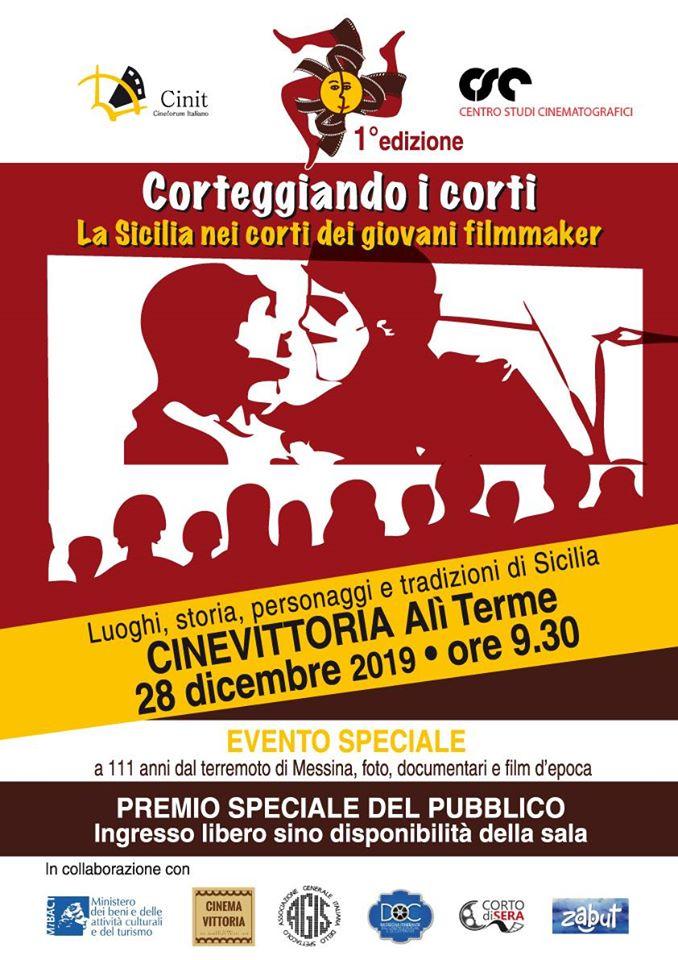 """""""Corteggiando i corti"""": il 28 dicembre al Cinema Vittoria di Alì Terme"""