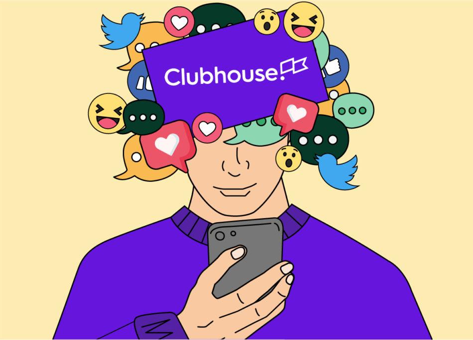 ClubHouse, il social esclusivo di cui tutto parlano (ma pochi vogliono)